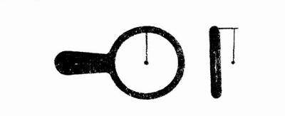 Лупа с шариком для определения состояния фиксации